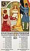 Poster by Henri Cassiers - Royaume de Belgique/ Koninkrijk België, Henri Cassiers, €340