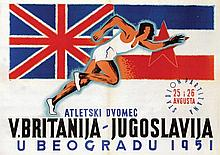 Poster by  Anonymous - Atletic game between Great Britain and Yugoslavia (Slovanian)