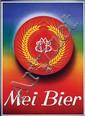 Poster by  Anonymous - Amstel Bier Mei Bier