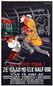 Poster by Joop Geesink - Ze gaan nu elk half uur