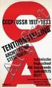 Poster by Paul Schuitema - Tentoonstelling Architektuur Stedenbouw