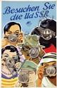 Poster by  Anonymous - Intourist Besuchen Sie die UdSSR