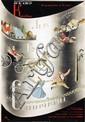Posters (2) by A. bondi - Lev Gurich Sinichkin. Vaudeville infive acts