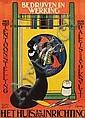 Poster by Samuel Schwarz - Tentoonstelling Het Huis en zijn Inrichting Bedrijven in werking, Samuel L. Schwarz, Click for value