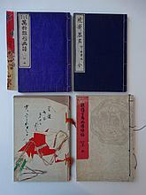 JAPANESE PRINTS - BOOKS - BAIREI, KONO (1844-1895).