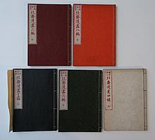 JAPANESE PRINTS - BOOKS - HOKUSAI, KATSUSHIKA (1760-1849).