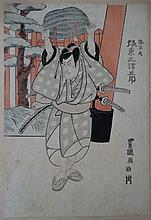 JAPANESE PRINTS - TOYOKUNI UTAGAWA (Toyokuni I) (1769-1825).