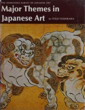 [ORIENTAL ART] – [JAPAN] – KAMEI, K. [a.o.] [ed.]. The H ...