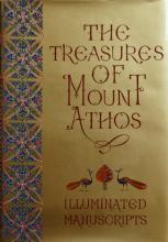 [MEDIEVAL MANUSCRIPTS] – PELEKANIDIS, S.M. [a.o.]. The Tre ...
