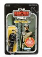 Kenner Star Wars Empire Strikes Back Imperial