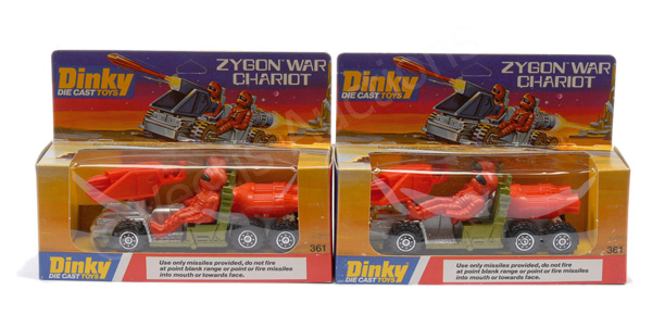 PAIR inc Dinky No.361 Zygon War Chariot