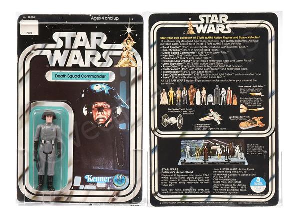 Kenner Star Wars Death Squad Commander vintage