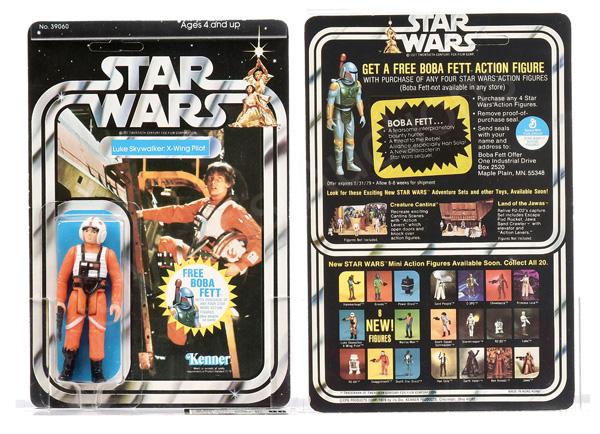 Kenner Star Wars Luke Skywalker: X-Wing Pilot