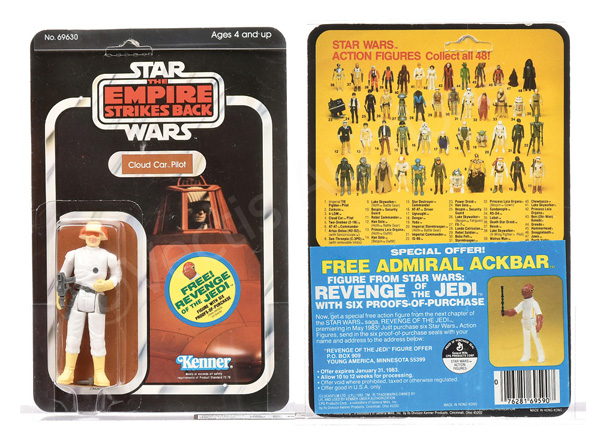 Kenner Star Wars The Empire Strikes Back Cloud