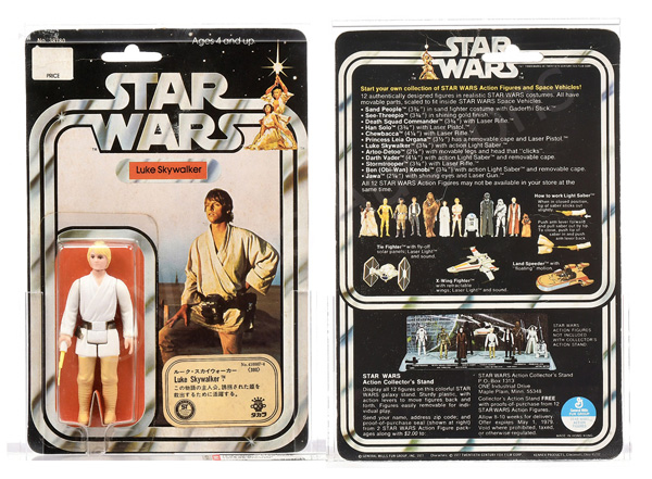 Kenner Takara Sticker Star Wars Luke Skywalker
