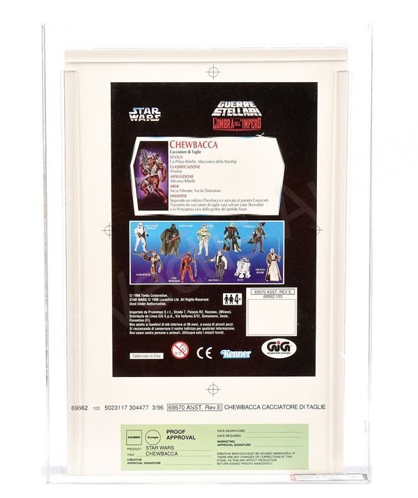 Kenner (Italy) Star Wars SOTE Tri-logo proof