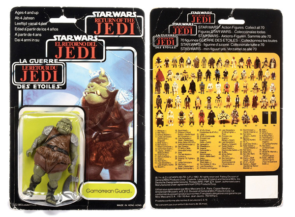 Star Wars Return of the Jedi Tri-logo Gamorrean