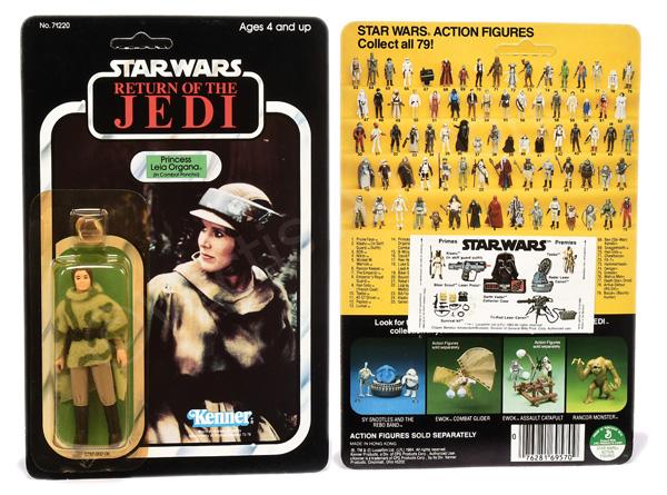 Kenner Star Wars Return of the Jedi Princess