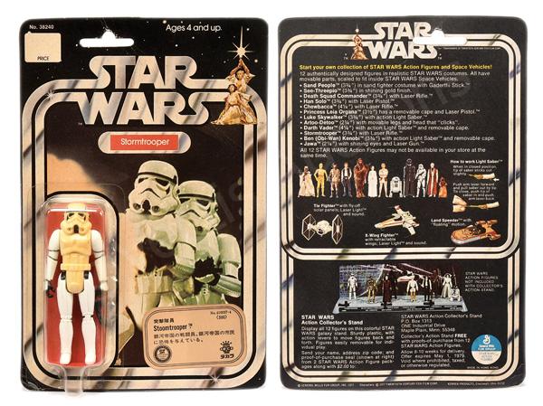 Kenner Takara Sticker Star Wars Stormtrooper