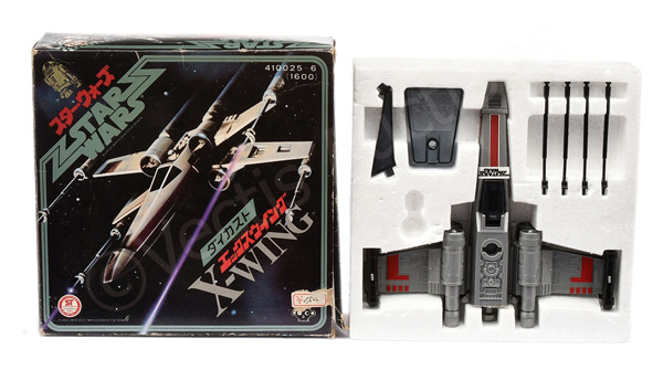 Takara Star Wars vintage diecast X-Wing Fighter