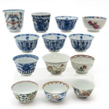 Lot of 13 China Porcelain Cups