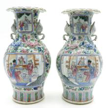 Pair of Famille Rose Decor Vases