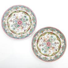 Lot of 2 China Porcelain Plates