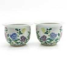 Pair of China Porcelain Cachet Pots