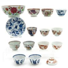 Diverse Lot of China Porcelain Cups and Saucer