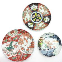 Lot of 3 Japanese Porcelain Plates