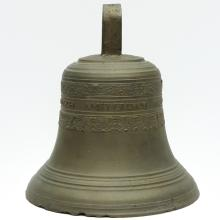 Bronze Ship Bell with Inscription of 1761