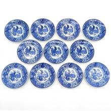 Lot of 11 Plates