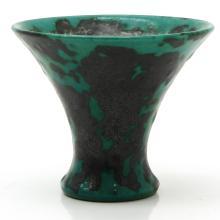 Eikaf Holland Vase