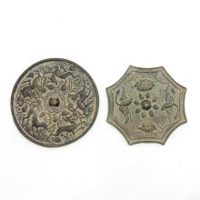 Lot of 2 Chinese Mirrors