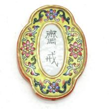 Chinese Plaque in Famille Rose Decor