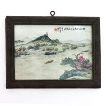 China Porcelain Signed Plaque