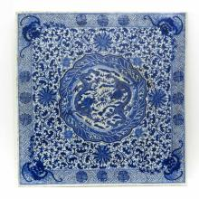 Blue and White China Porcelain Plaque