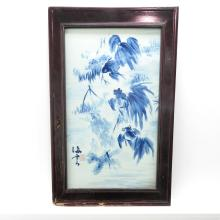 Plaque in Blue and White Decor