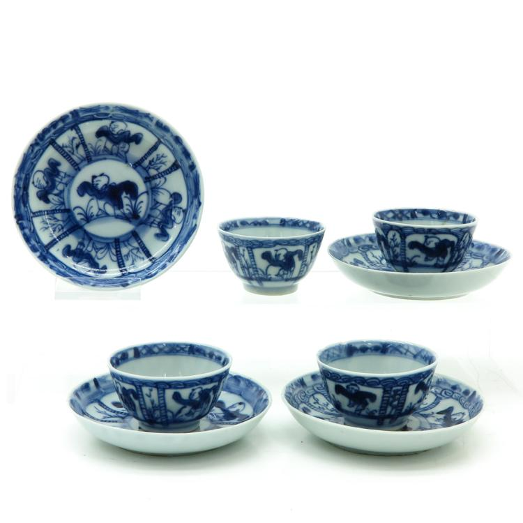 LOT OF 4 CUPS AND SAUCERS