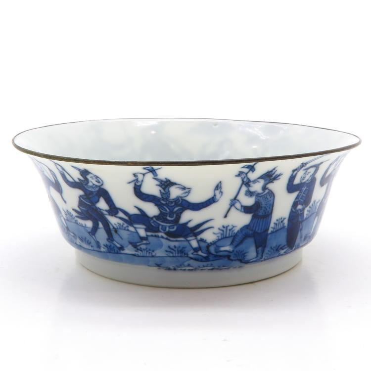 Blue And White Decor Bowl