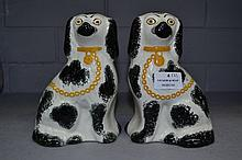Pair of small black & white antique style