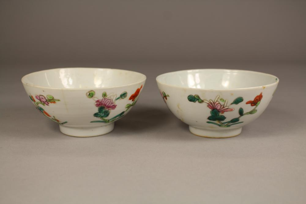Pair of antique Chinese export porcelain bowls, reign marks to base, each approx 5.5cm H x 12cm Dia, Private collection (2)