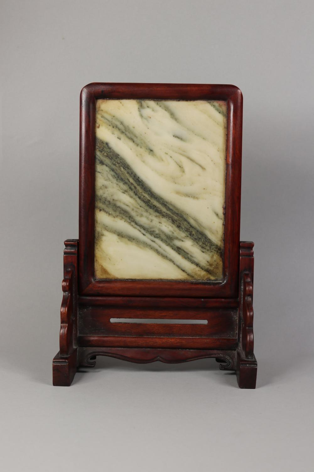 Chinese rosewood stone inset  frame, approx 29cm H x 19cm W