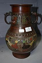 Chinese champleve twin handle baluster vase,