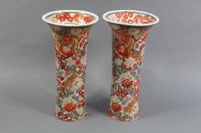 Pair of Imari pattern trumpet form vases, approx 36cm H (2)