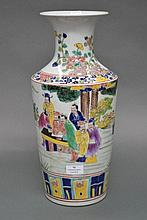 Antique Early 20th century Chinese porcelain