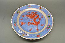 Large Chinese porcelain lobed edge dragon charger