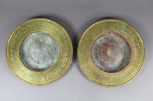 Pair of antique French church collection plates, each approx 23cm Dia (2)