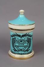Port Merion Pottery rice jar, approx 19cm H
