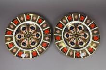 Pair of Royal Crown Derby, Old Imari pattern, each approx 27cm Dia (2)